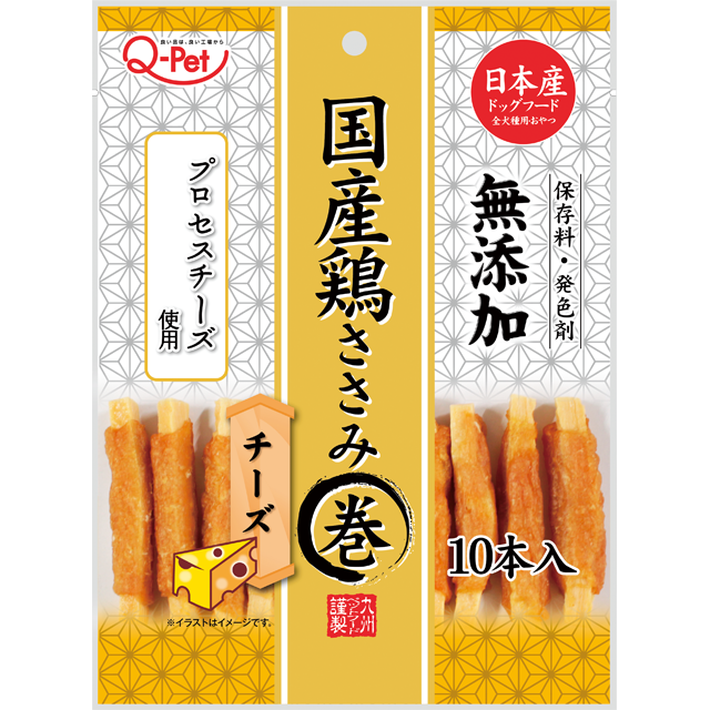 Q-Pet国産鶏ささみ巻きチーズ10本