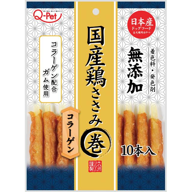 Q-Pet国産鶏ささみ巻きコラーゲン10本