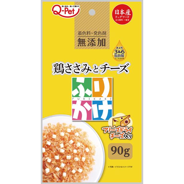 【8月27日より発売開始!】Q-Petふりかけ鶏ささみとチーズ90g
