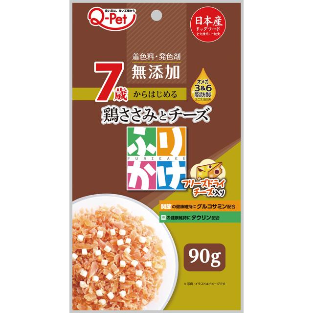 【8月27日より発売開始!】Q-Petふりかけ7歳からの鶏ささみとチーズ90g