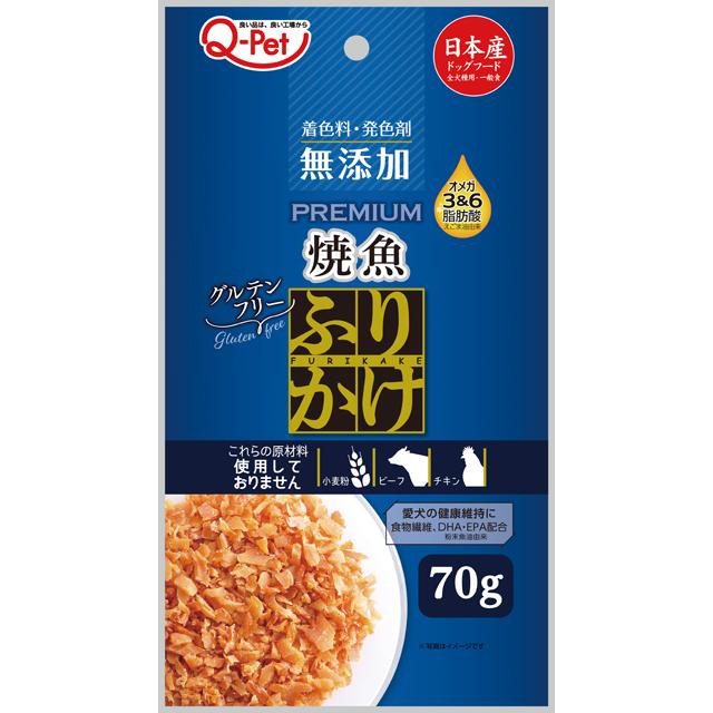 【8月27日より発売開始!】Q-Petプレミアムふりかけ焼魚70g