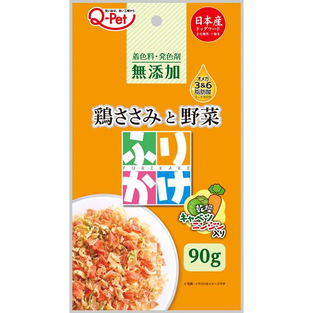 【8月27日より発売開始!】Q-Petふりかけ鶏ささみと野菜90g