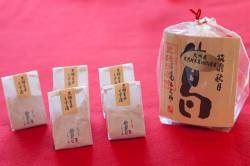 葛湯5個入り (黒糖生姜味)