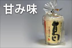 葛湯カップ(甘み味)