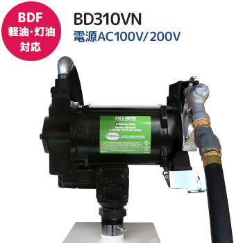 BD310VNメイン