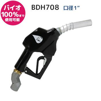 高速用ノズルBDH708メイン