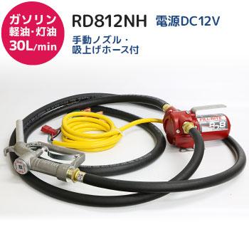 rd812nh
