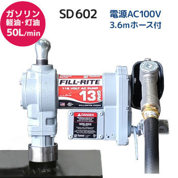 sd602