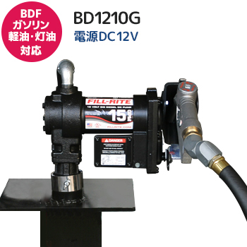 BD1210Gメイン