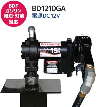 BD1210GAメイン