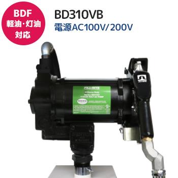 BD310VBメイン
