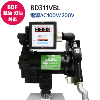 BD311VBLメイン