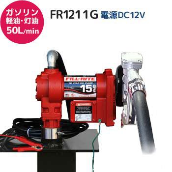 FR1211