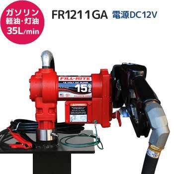 電動ポンプFR1204GAメイン