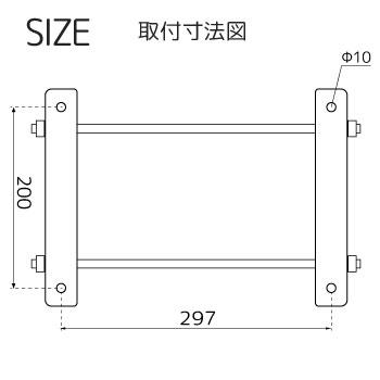 h25-15取付寸法図