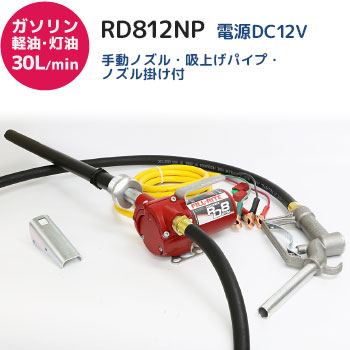 rd812np
