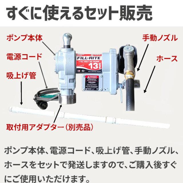 電動ポンプsd602セット販売