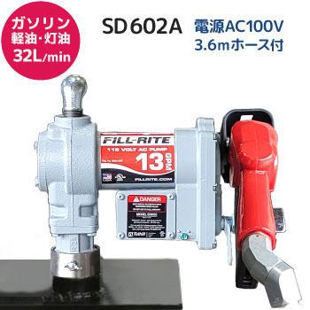 sd602a