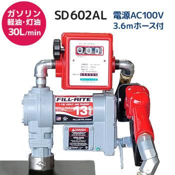 sd602al