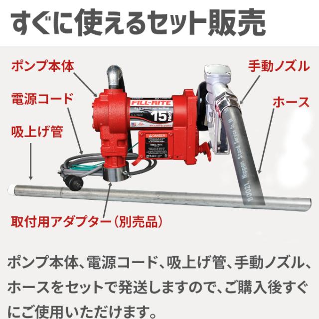 FR604Gセット販売