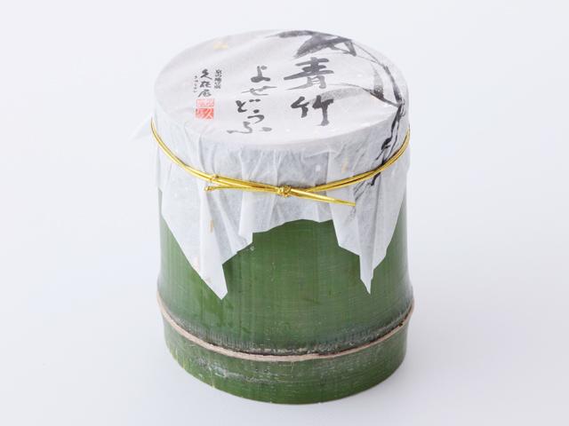 青竹よせ豆腐 (寄せ豆腐)・新サイズ