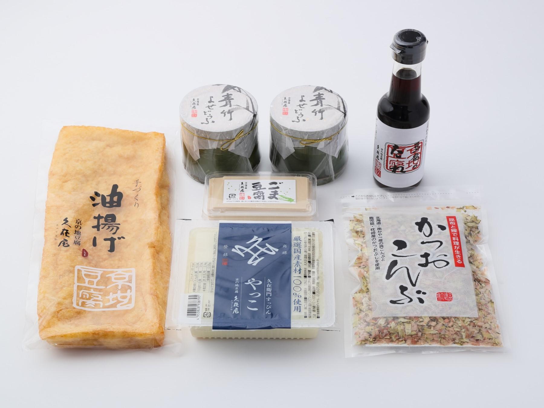 万寿寺セット