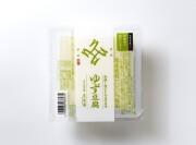 柚子豆腐 ゆず豆腐 柚子とうふ ゆずとうふ