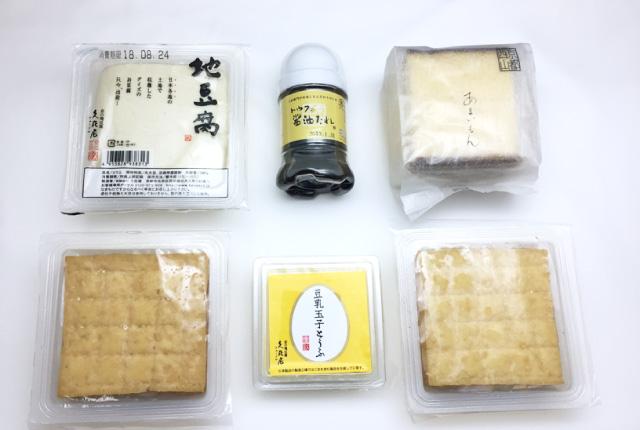 9月のお豆腐セット