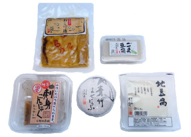 6月のお豆腐セット