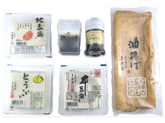 8月のお豆腐セット