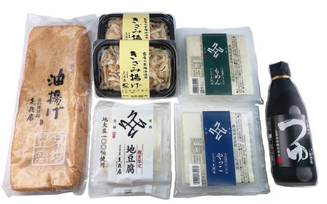 1月のお豆腐セット