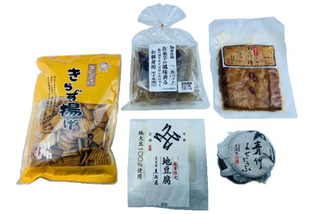 【期間限定産地直送便】6月のお豆腐セット
