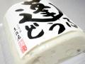 蓬(よもぎ)豆腐 (寄せ豆腐)