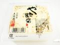【季節限定】 やき豆腐 (焼き豆腐)