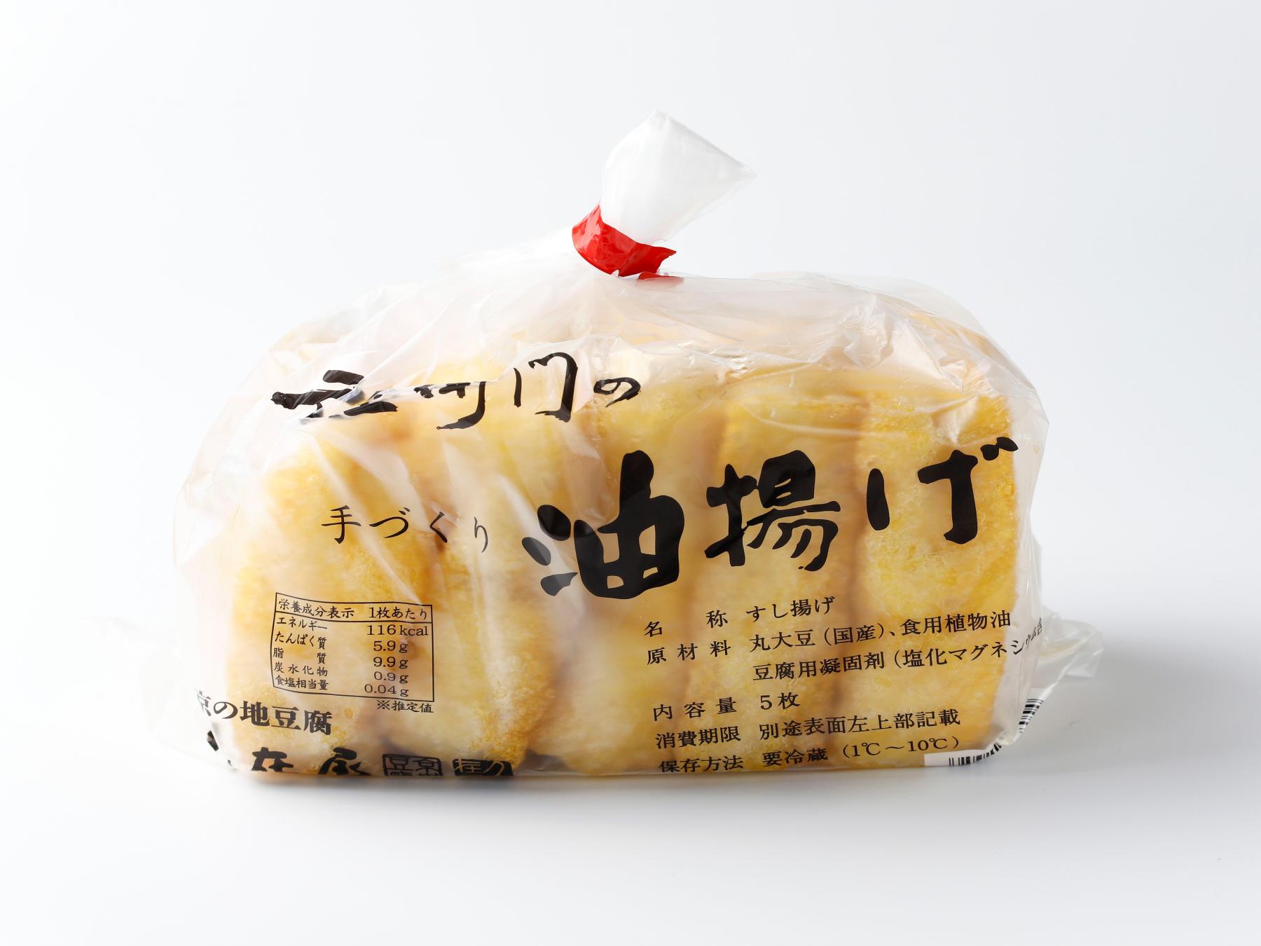 すし揚げ(5枚入)