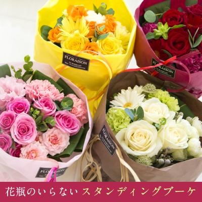 【送料無料】 バラのスタンディングブーケ(バラSB) ハートピック付き