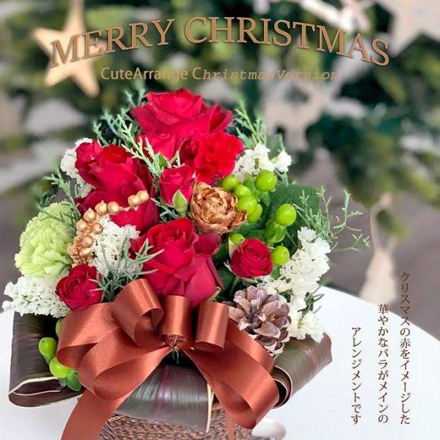 キュートアレンジクリスマス カテゴリ