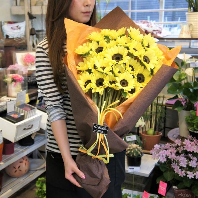 ひまわり20本花束