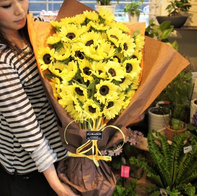 ひまわり30本花束