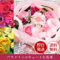誕生日にバラメイン,リボンをあしらってキュートでオシャレなバラ花束 送料無料