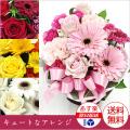 誕生日プレゼントに4色から選べるバラアレンジメント バースデープレゼント 母の日 送料無料 即日発送