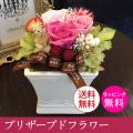 【送料無料】 敬老の日 枯れないお花 プリザーブドフラワー レッド、ピンク、オレンジからお選びください