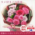ラメでキラキラ薔薇、シャインローズブーケ そのまま飾れる花瓶がいらない花束 スタンディングブーケ、おしゃれなバラ花束  送料無料 花束 クリスマス いい夫婦の日