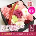 フレグランスBOXアレンジM 母の日 甘い香りの薔薇を入れたボックスアレンジ 箱を開けるとフワッとバラの香りを楽しめる母の日ギフト