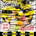 【送料無料】阪神タイガースアレンジメント 5,000円タイガース承認ラッピングで花ギフト寅キチさん感激です 誕生日 送別会 記念日に 父の日ギフトに