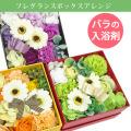 バスフレグランス・ボックス ~花のカタチの入浴剤~