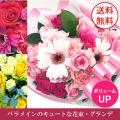 ボリュームアップ!バラメイン,リボンをあしらってキュートでオシャレなバラ花束グランデ 送料無料