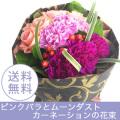 母の日 ピンク薔薇とムーンダストカーネーション花束 そのまま飾れる花束スタンディングブーケ おしゃれな青紫色のカーネーション