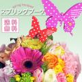 送料無料 誕生日プレゼントに最適 バラとガーベラのキュートな春の花束 ホワイトデー 春の歓迎会 送別会に