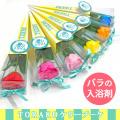 TORACO ケリーブーケ 花のカタチの入浴剤 入浴剤 フレグランスブーケ